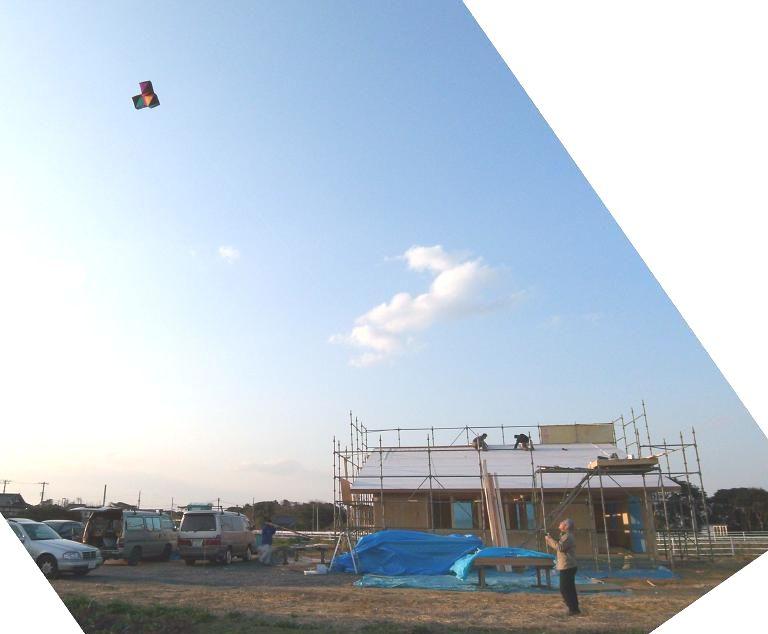kite_1.jpg