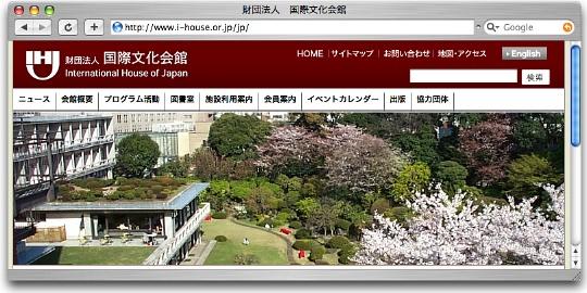 kokusaibunnka_1.jpg