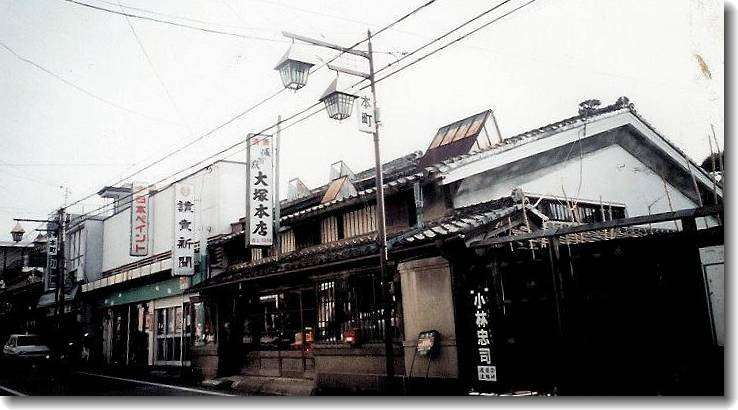 komoro_tenmado_2.jpg