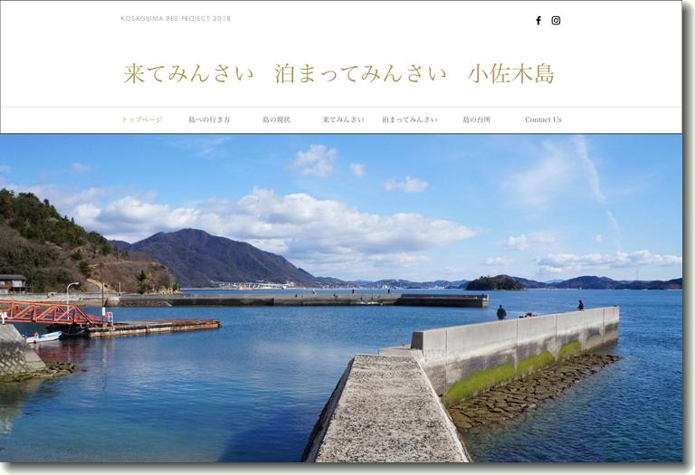 kosagi-bee_1.jpg