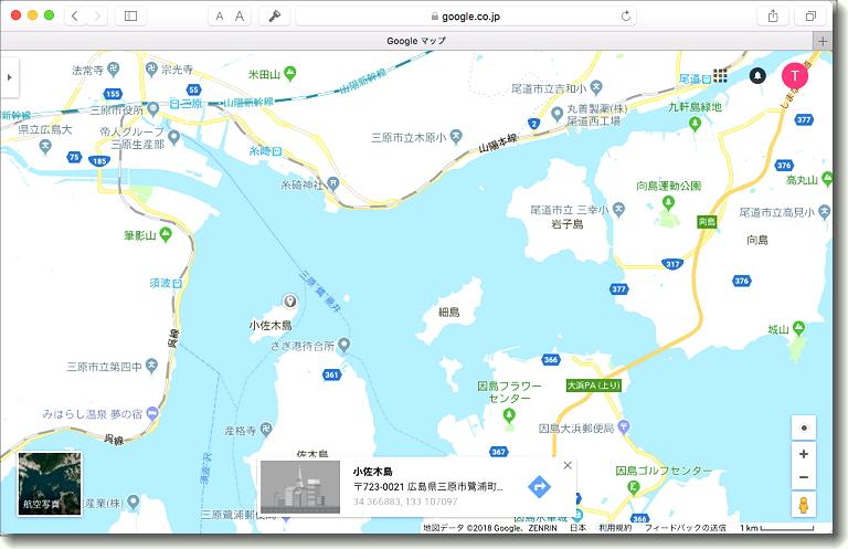 kosagi-bee_2.jpg