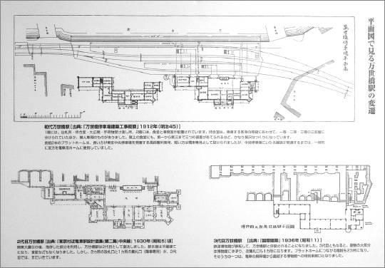 koukaku_12.jpg