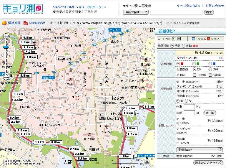kyorisoku_ed_1.jpg