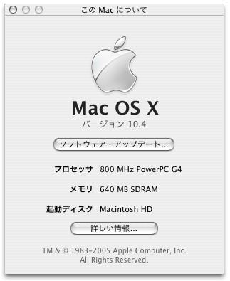 mac_osx_1.jpg