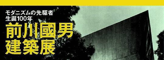 maekawa_ten_0.jpg