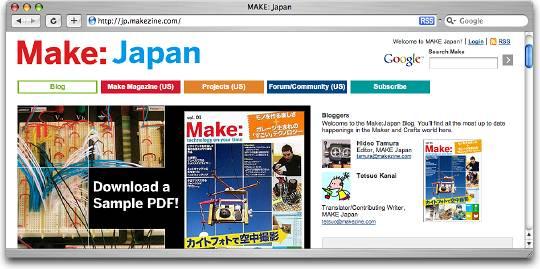 make_japan_0.jpg