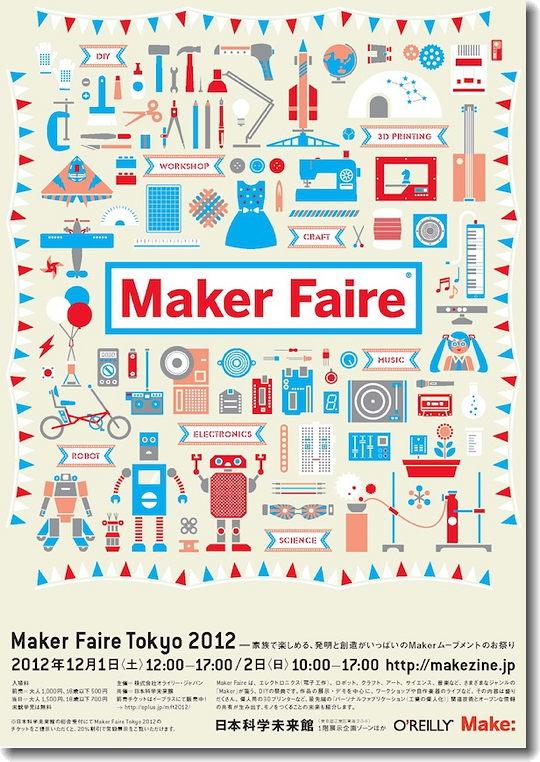 makerfaire12_A4_trim_0.jpg