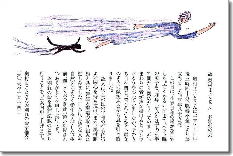 makoto_160220_0.jpg