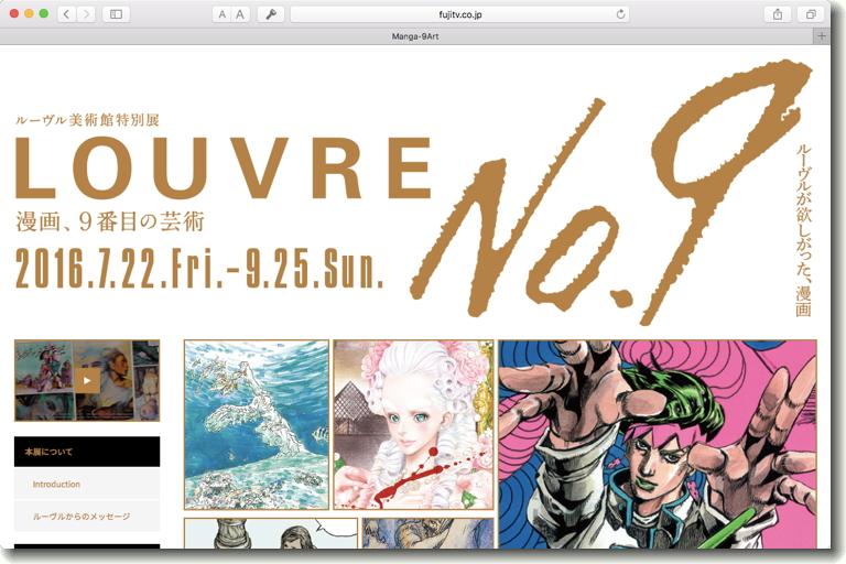 manga-9art_0.jpg