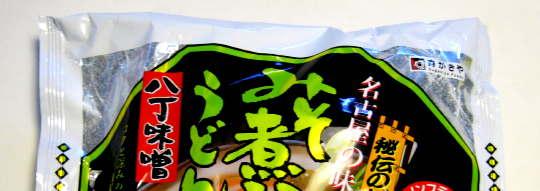 misonikomi_udon_0.jpg