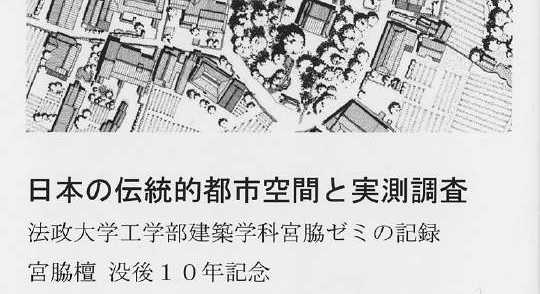 miyawaki_0821_0916_0.jpg