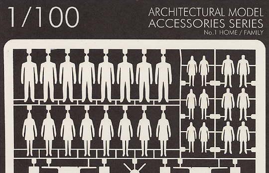 model_accessories_0.jpg