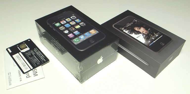my_iPhone3G_3.jpg