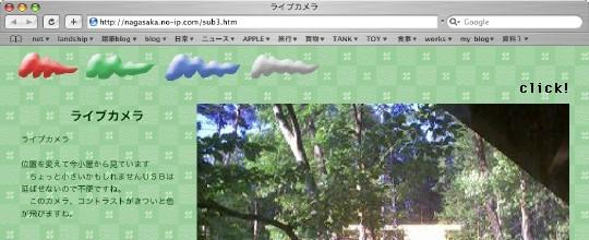 nagasaka_040524.jpg