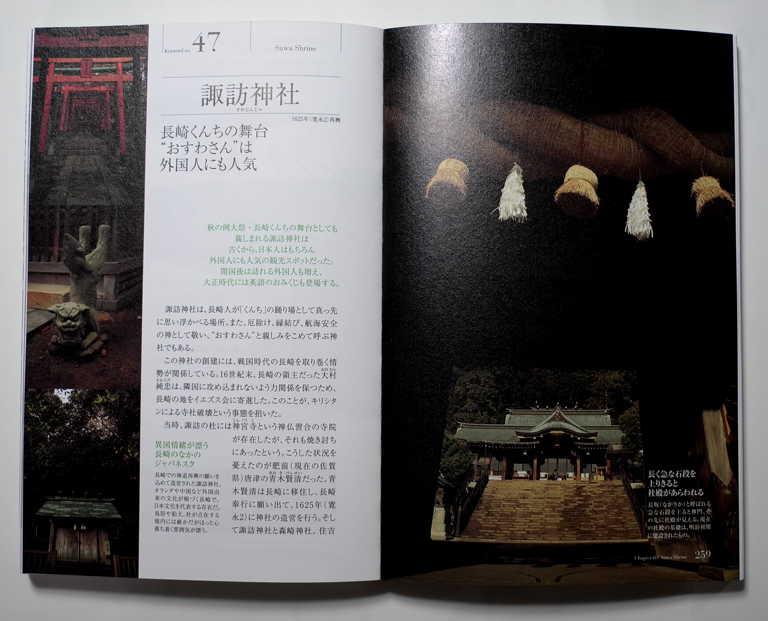 nagasaki77_2.jpg