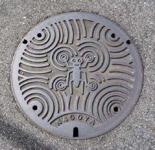 nagoya_manhole_0.jpg