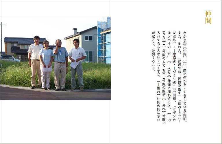 nakama070823_3.jpg