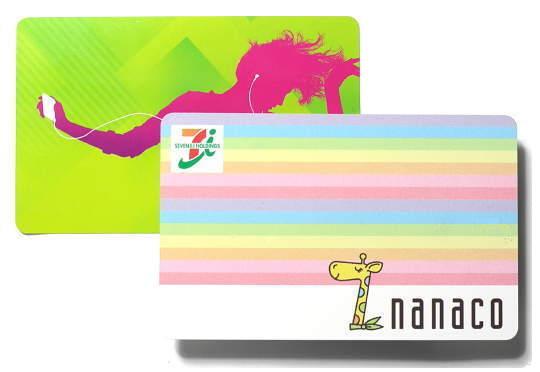 nanaco_iTunes_0.jpg