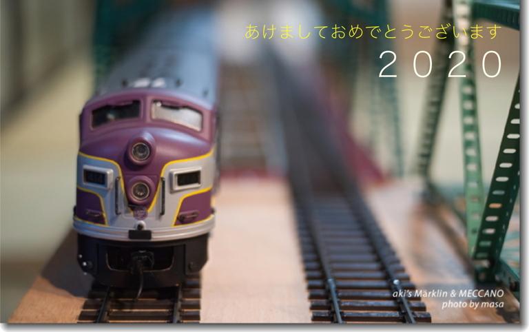 nenga-2020_0.jpg