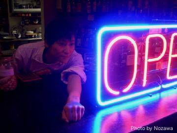 neon05_1.jpg
