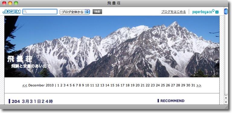 new_Hizumi_1.jpg