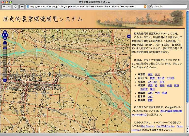 niaes_map_080421_1.jpg
