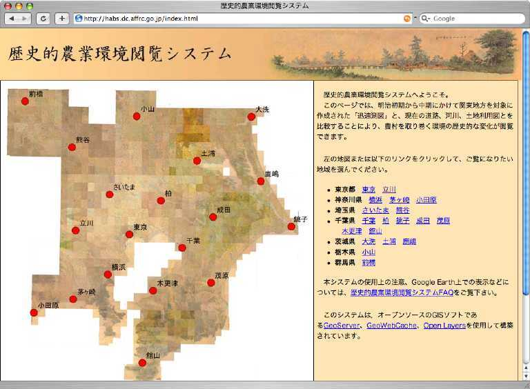 niaes_map_080421_2.jpg