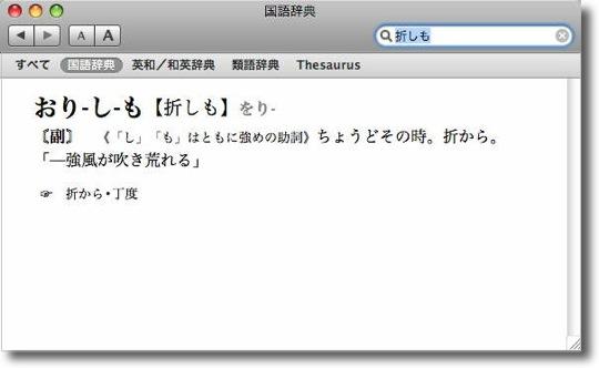 orishimo_0.jpg
