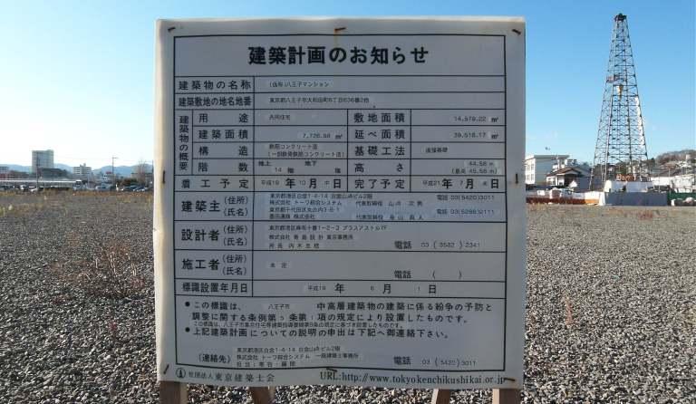 owada_onsen_3.jpg