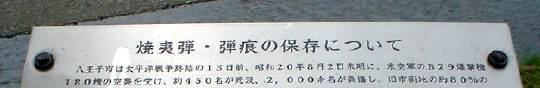 owadabashi050816_5.jpg