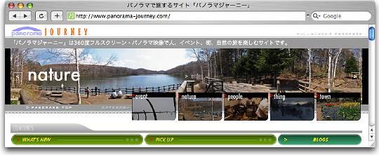 panorama_1.jpg