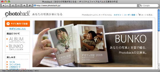 photoback_1.jpg