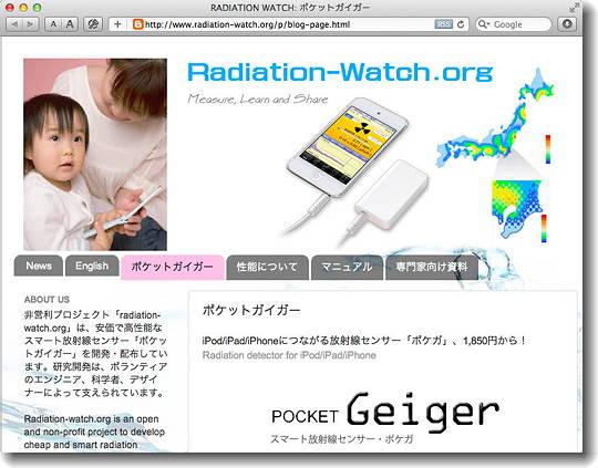 pocket_geiger_1850_0.jpg