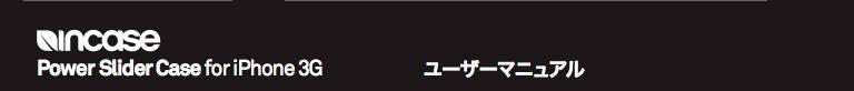 power_slider_3.jpg