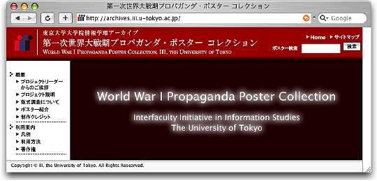 propaganda_0.jpg