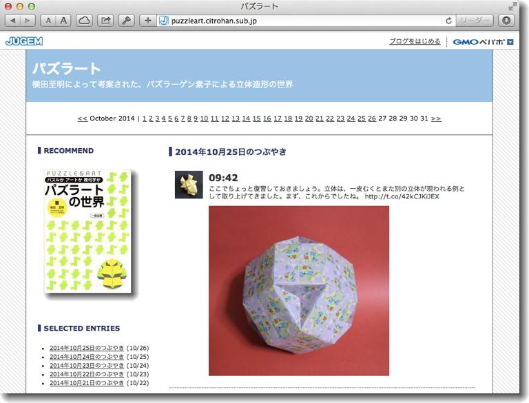 puzzlart_0.jpg