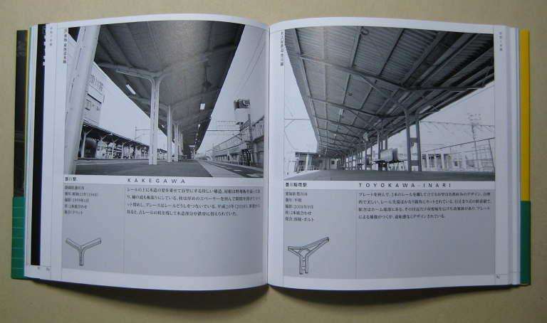 rail_building_1.jpg