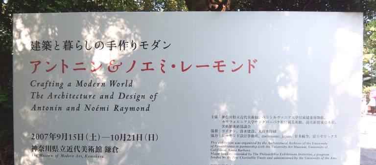 raymond_ten_1.jpg