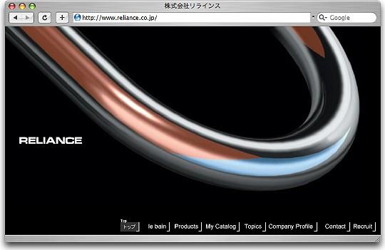 reliance_0.jpg