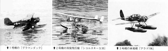 sakamoto_model_1.jpg