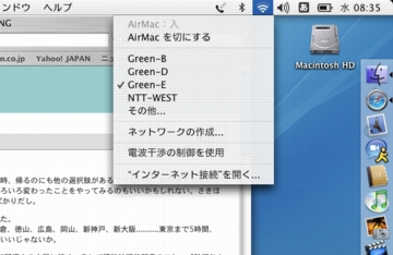 screen_031210_1.jpg