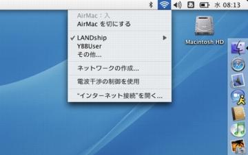 screen_2.jpg