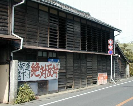 senkoya_040219_5.jpg