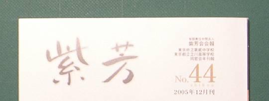shihou44_0.jpg