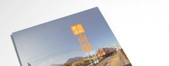 shimabara_panorama_00.jpg
