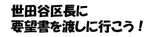 shimokita_flyer_0.jpg