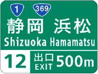 shin_hyoushiki_logo_1.jpg
