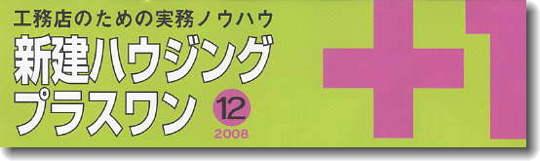 shinken0812_0.jpg