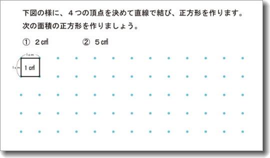 sho4_test_1.jpg