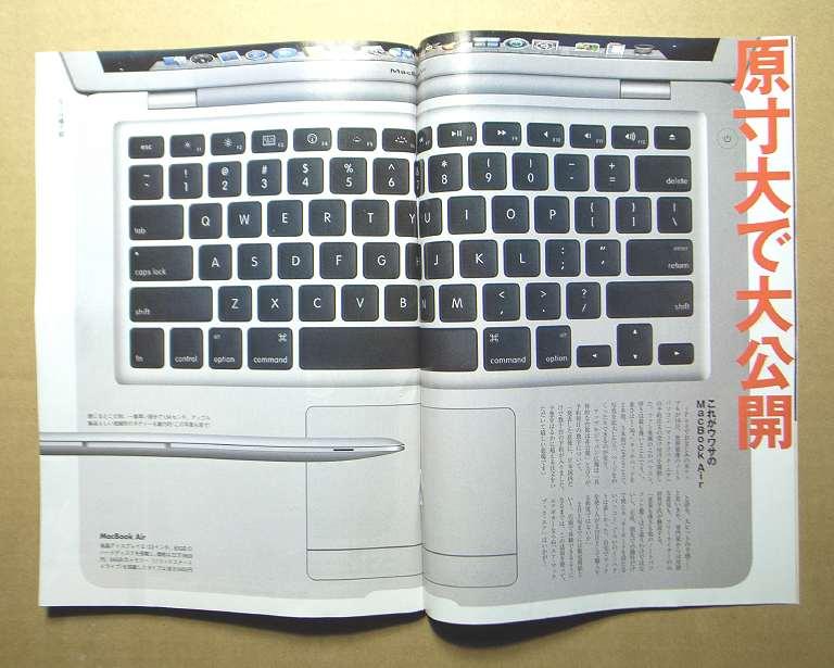 shukan_asahi_mac_1.jpg